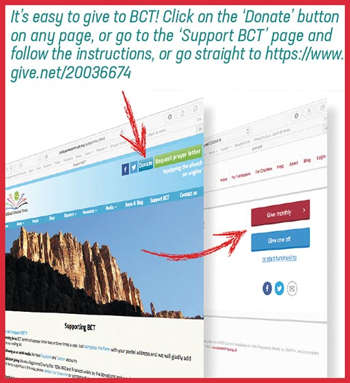 picture of using this website to give to BCT showing the 'Donate button and the Give.net page